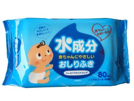 Khăn Vải ướt Không Mùi Nhật Bản